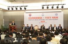 Vietnam y Camboya intercambian experiencias en garantía de seguridad en internet