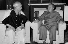 En ciudad china exposición sobre actividades revolucionarias del Presidente Ho Chi Minh