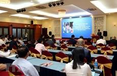 Ciudad Ho Chi Minh atrae a jóvenes inversores extranjeros de origen vietnamita