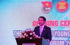 Inauguran en Ciudad Ho Chi Minh foro de empresarios jóvenes de ASEAN y socios
