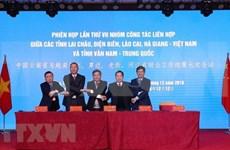 Fortalecen cooperación entre provincias vietnamitas y Yunnan (China)