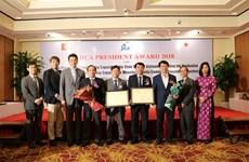 Entidades vietnamitas reciben premios de JICA por aportes al desarrollo nacional
