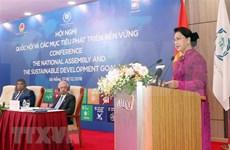 Debaten en Vietnam papel de Parlamento en cumplimiento de los Objetivos de Desarrollo Sostenible