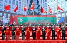 Inauguran complejo de tratamiento médico más moderno de Vietnam