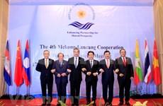 Vietnam concede importancia a cooperación entre países de Mekong