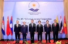 Cancilleres de Cooperación Mekong- Lancang apoyan la economía mundial abierta