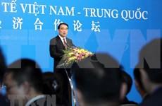 Efectúan en Hanoi foro de promoción económica Vietnam-China