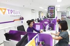 Banco vietnamita TPBank gana premio bancario de PYMES de mayor crecimiento