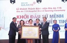 Inauguran en Ciudad Ho Chi Minh primer hospital construido por cooperación público-privada