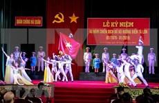Conmemoran en provincia survietnamita victoria de operación anfibia Ta Lon