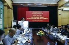 Comisión del río Mekong de Vietnam perfecciona su organización