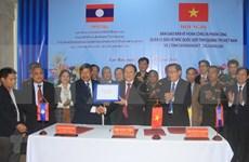 Provincias de Vietnam y Laos acuerdan protección de marcadores fronterizos