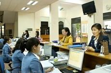 Vietnam se esfuerza para ubicarse entre los cuatro países sudesteasiáticos más competitivos
