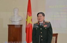 Vietnam y Laos profundizan cooperación en defensa