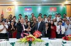 Provincia vietnamita de Kien Giang fomenta nexos con localidades camboyanas