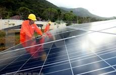 Ciudad vietnamita coopera con UE en proyecto de energía solar