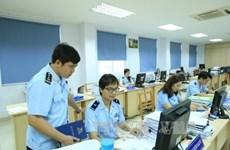 Empresas vietnamitas sugieren acelerar simplificación de procedimientos administrativos