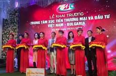Vietnam y Bulgaria robustecen cooperación comercial