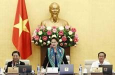 Comité Permanente del Parlamento de Vietnam celebrará esta semana su 30 reunión