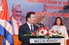 Conmemoran en Vietnam triunfo de la Revolución Cubana