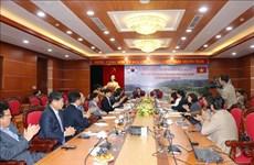 Intensifican lazos de amistad entre localidades de Vietnam y Corea del Sur
