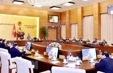Comité Permanente del Parlamento vietnamita cierra su 30 reunión