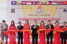 Exhiben en provincia vietnamita particularidades culturales de ASEAN