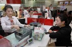 Pronostican en Vietnam brillante futuro para el sector crediticio este año