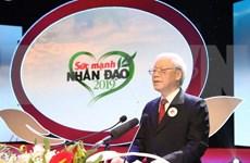 Llama presidente de Vietnam a acciones conjuntas para promover valores humanitarios