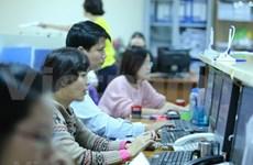 Establecerán la Bolsa de Valores de Vietnam