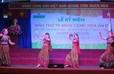 Celebran en Ciudad Ho Chi Minh el Día de la República de la India