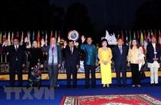 Fundan el Consejo Cultural de Asia