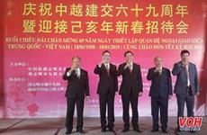 Conmemoran en Ciudad Ho Chi Minh aniversario 68 de los nexos diplomáticos entre Vietnam y China