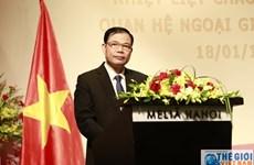 Celebran en Hanoi aniversario 69 del establecimiento de relaciones diplomáticas entre Vietnam y China