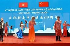 Conmemoran en Beijing aniversario 69 de nexos diplomáticos Vietnam-China