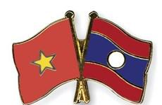 Delegación militar vietnamita asiste a acto conmemorativo por fundación del Ejército laosiano