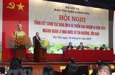 Vicepremier vietnamita dirige el trabajo religioso para 2019