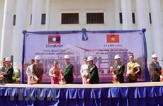 Vietnam asiste a reparación de Museo de Historia del Ejército Popular de Laos