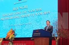 Resalta canciller vietnamita importancia del trabajo diplomático en aras de intereses nacionales