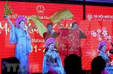 Realizan artistas vietnamitas presentaciones en Rusia con motivo del Tet