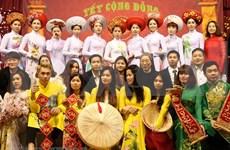 Celebran trabajadores vietnamitas en Corea del Sur el Año del Cerdo