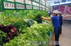 Presentarán en Hanoi medidas para asociar producción y consumo de productos agrícolas