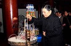 Realizan velada artística en conmemoración del Aniversario 70 de Alianza de Combate Vietnam- Laos