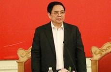 Sesiona subcomité de regulaciones del XIII Congreso del Partido Comunista de Vietnam