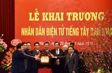 Lanzan la publicación digital en español del periódico Nhan Dan