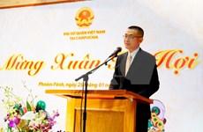Vietnamitas en el extranjero celebran fiesta tradicional de Año Nuevo Lunar