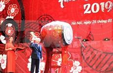 Casi mil vietnamitas residentes en exterior asisten al programa anual en bienvenida al Tet