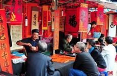 Celebran en Hanoi Festival de Caligrafía por motivo del Año Nuevo Lunar