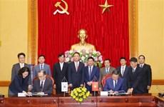 Firman Vietnam y Corea del Sur acuerdo de cooperación contra crímenes transnacionales