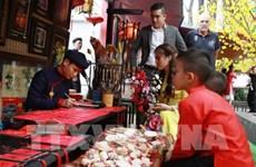 Calle de Caligrafía de Ciudad Ho Chi Minh atrae atención del público